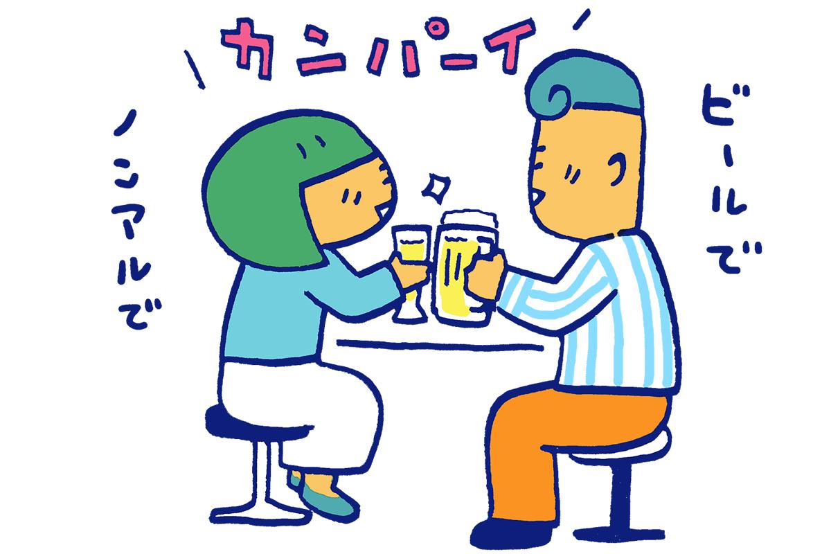 【医師監修】妊娠2ヶ月(妊娠4週・5週・6週・7週)