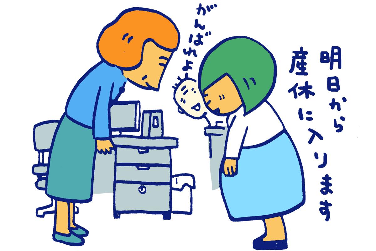 【医師監修】妊娠9ヶ月(妊娠32週・33週・34週・35週)