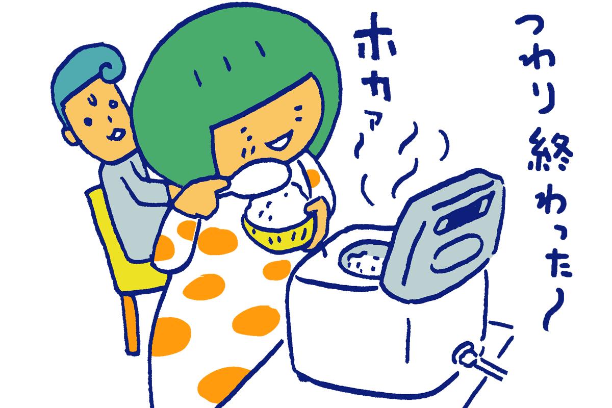 【医師監修】妊娠4ヶ月(妊娠12週・13週・14週・15週)