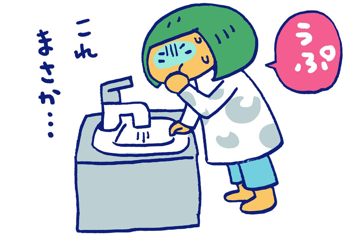 【医師監修】妊娠の兆候(妊娠チェックリスト)