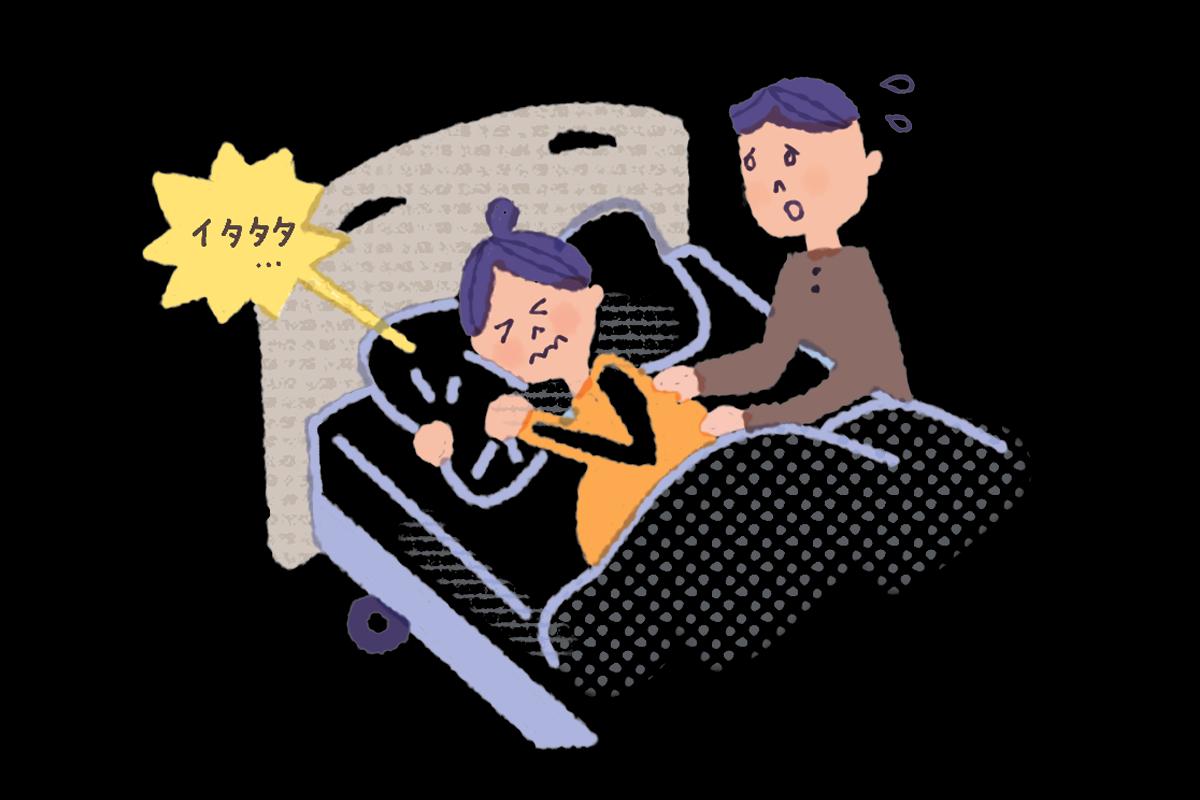 【助産師監修】自然分娩・無痛分娩・帝王切開 何が違うの?出産方法まるわかり辞典