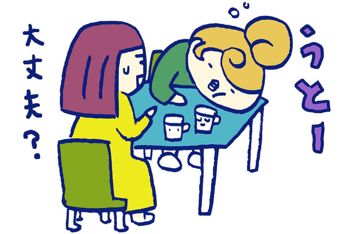 【医師監修】妊娠初期に強い「眠気」を感じるのはなぜ?
