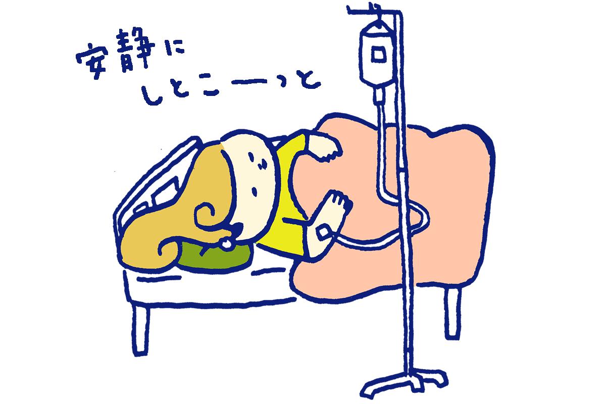 【医師監修】切迫早産、どんなことに気をつける? 予防のための基礎知識