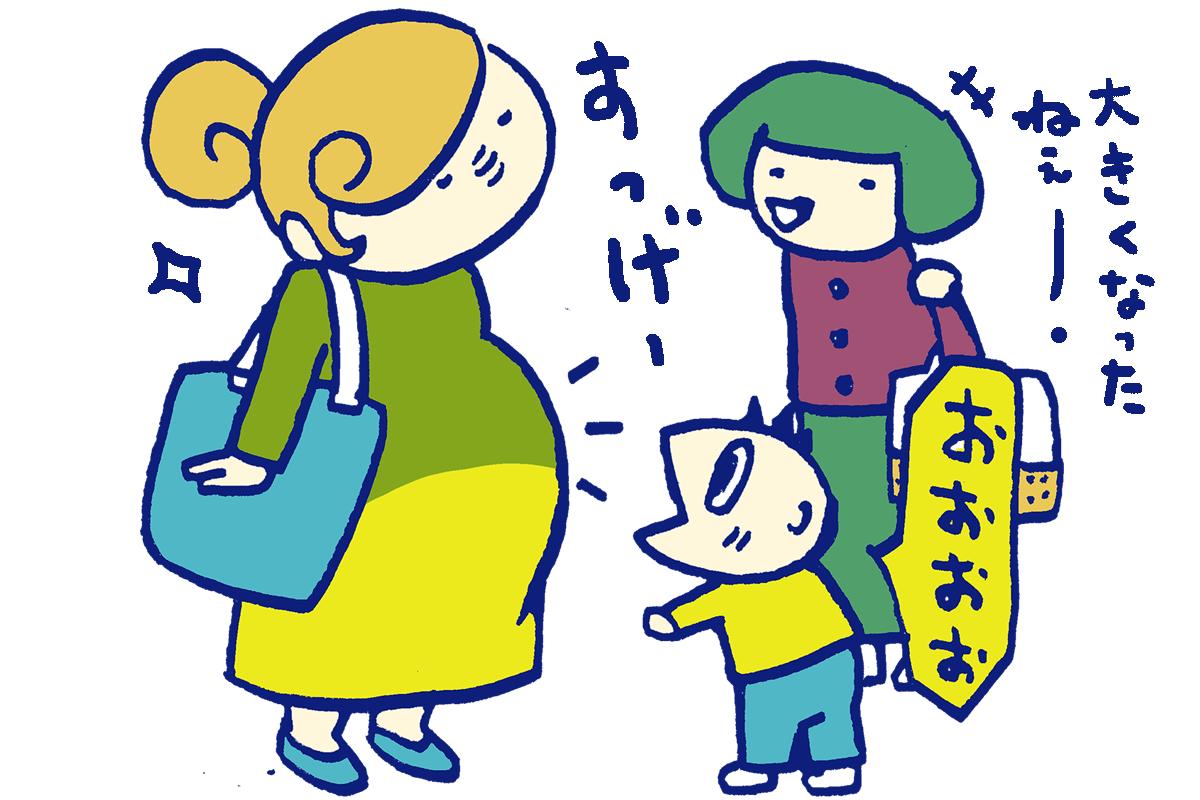 【医師監修】妊婦さんのおなかはいつから出てくるの?どんなふうに変化する?