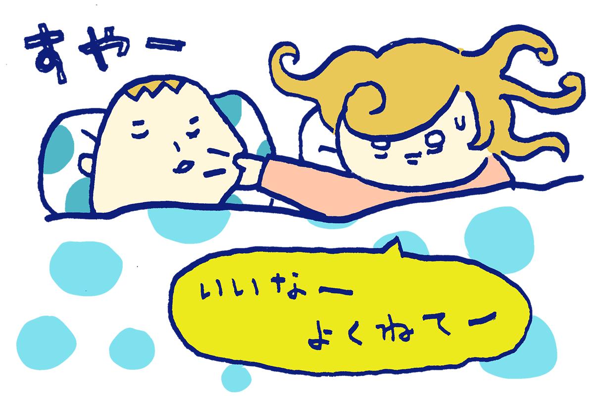 【医師監修】妊娠後期に眠れない原因は?ぐっすり眠るための対策法