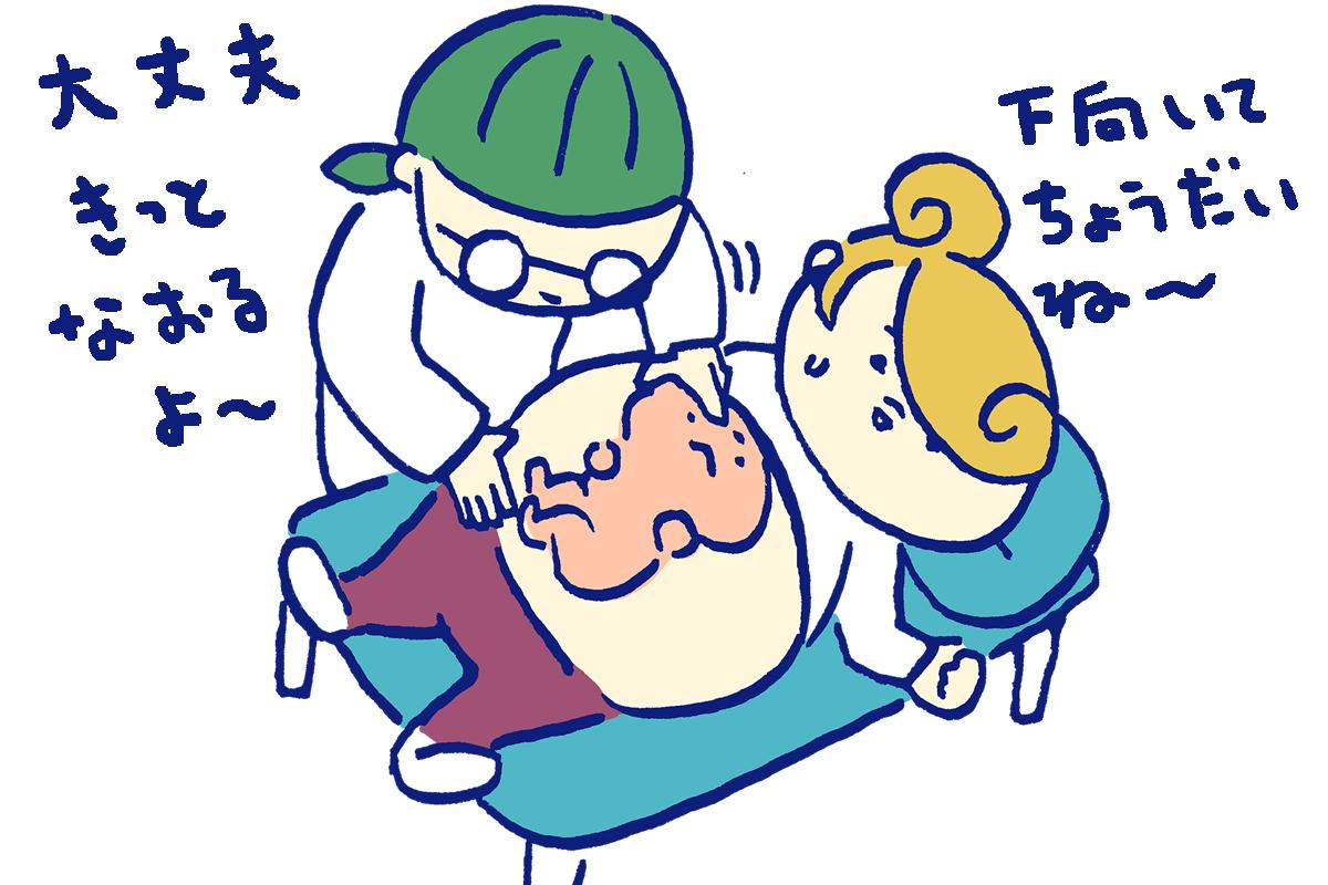 【医師監修】「逆子」が直りません。どうしたらよい? 出産はどうなるの?