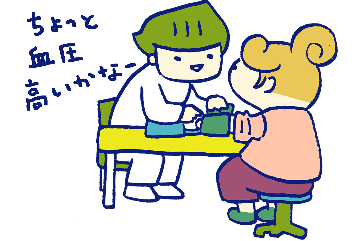 【医師監修】「妊娠高血圧症候群」と言われたらどうする? その予防と治療