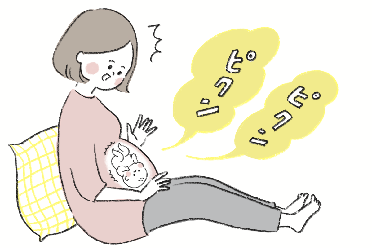 【医師監修】胎動はいつから?どう感じる?